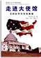 iuse chinese language edition